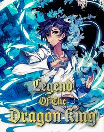 Legend of the Dragon King